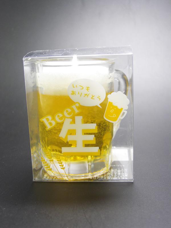 ローソク 生ジョッキビール