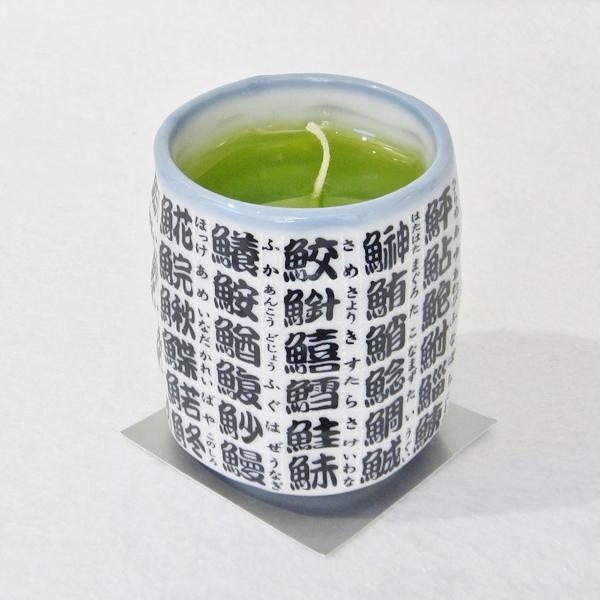 ローソク 緑茶