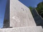 生前建墓施工例1