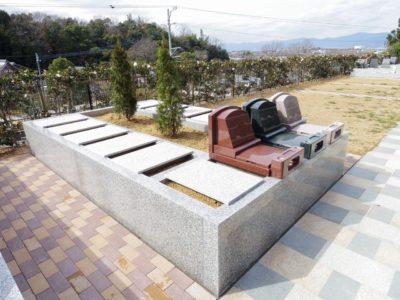 名方池ロイヤルパーク 樹木葬