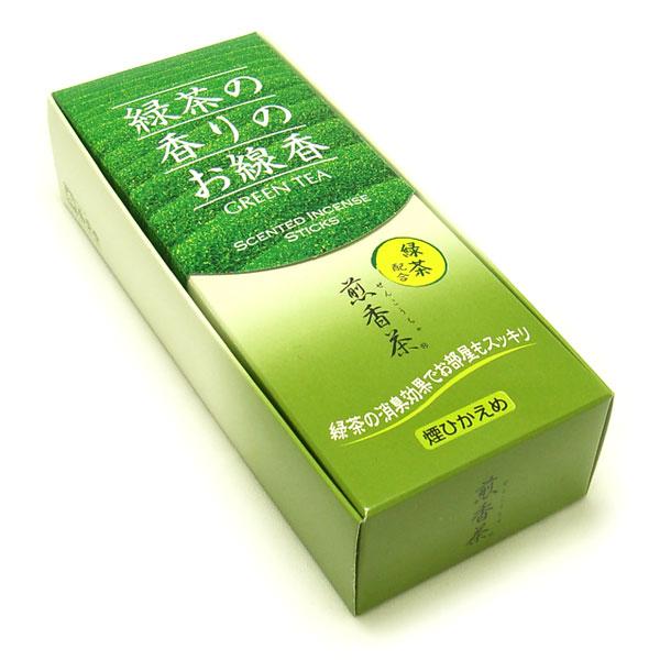 緑茶の香りのお線香