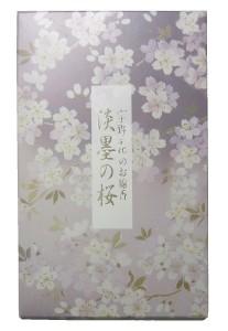 線香 宇野千代 淡墨の桜