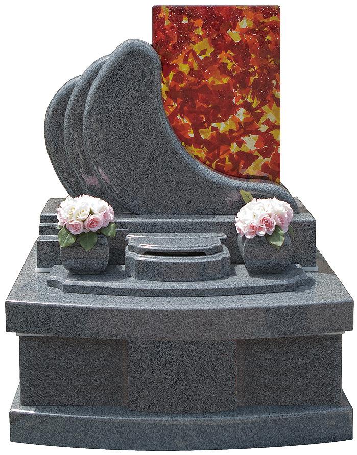 光墓 ウェーブ