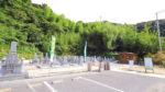 大潟メモリアルパーク