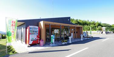 羽ノ浦ロイヤルパーク 管理事務所