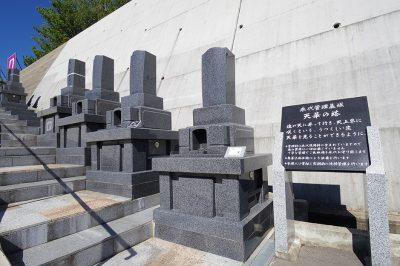 法花ロイヤルパーク 永代管理墓 天華の塔