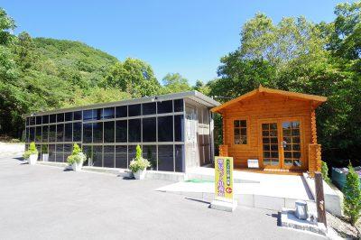 名方池ロイヤルパーク ペット供養苑