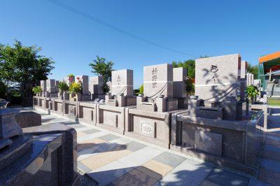 羽ノ浦ロイヤルパーク 永代管理墓 かがやき区桜の園