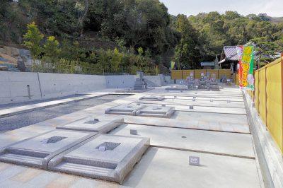 観音霊園 一般墓所
