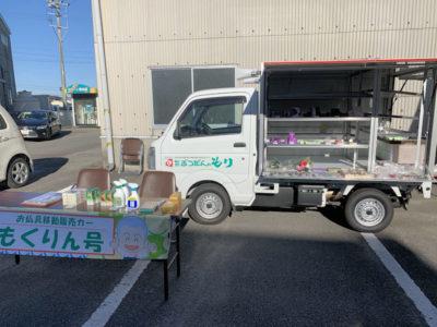 もくりん号出動-JA川内