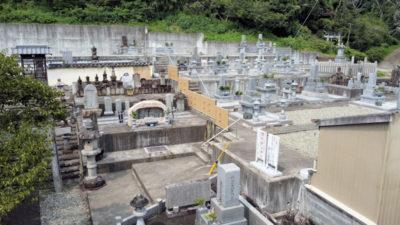 脇町宗心墓園