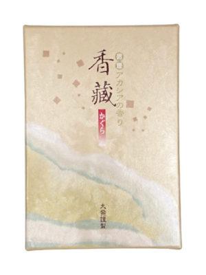 香蔵(かぐら) ミニ