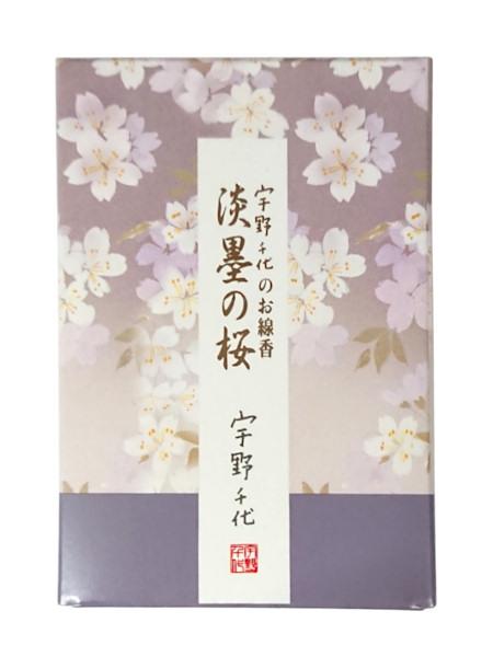 宇野千代のお線香 淡墨の桜 ミニ