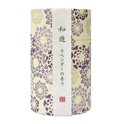 和遊 ラベンダーの香り