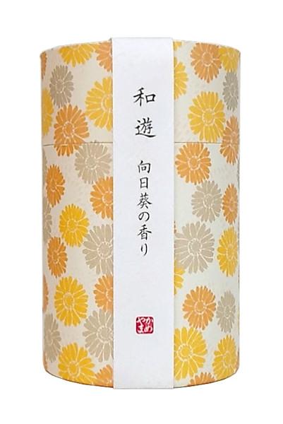 和遊 向日葵の香り