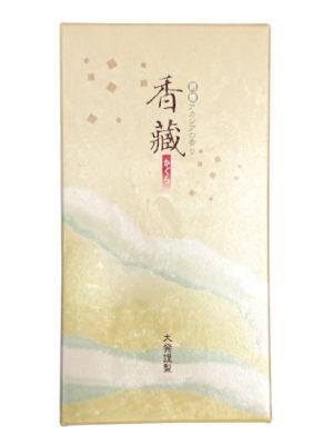 香蔵(かぐら)