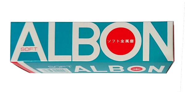 ソフト金属磨アルボン