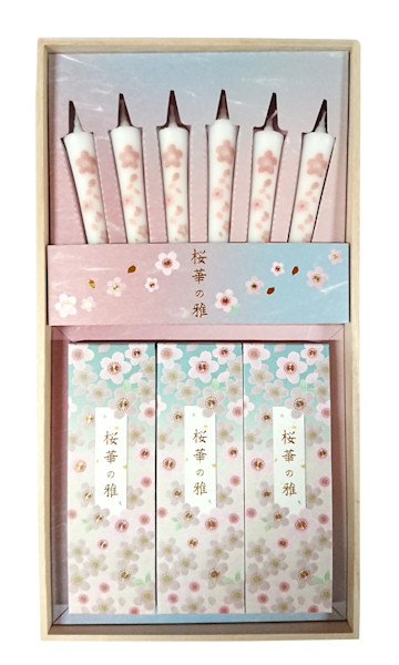 桜華の雅 桐箱入