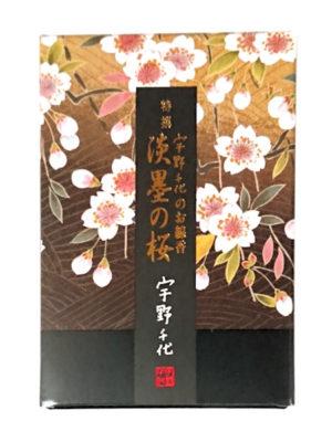 宇野千代のお線香 特選淡墨の桜 70㎜ 10分