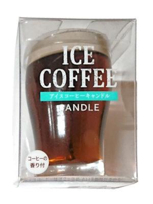 アイスコーヒーキャンドル