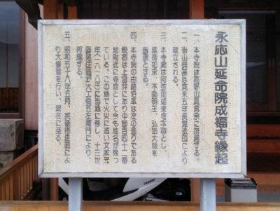 成福寺様ビフォー