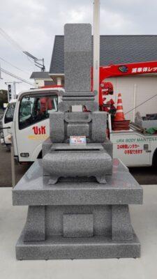 1尺C-3型 巻布団付 中島石