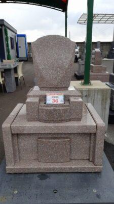 洋墓N-RP型 桃珊瑚