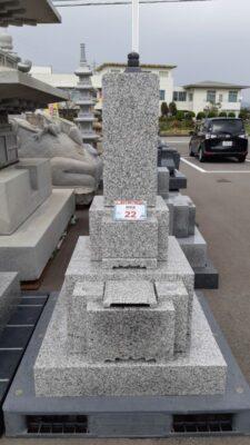 9寸A-1型 月花石
