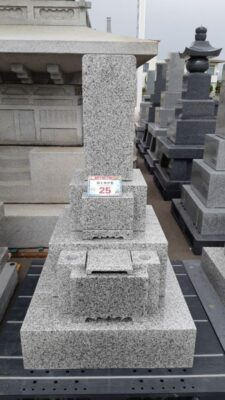 8寸A-1型 白ミカゲ石