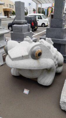 親子蛙 白ミカゲ石