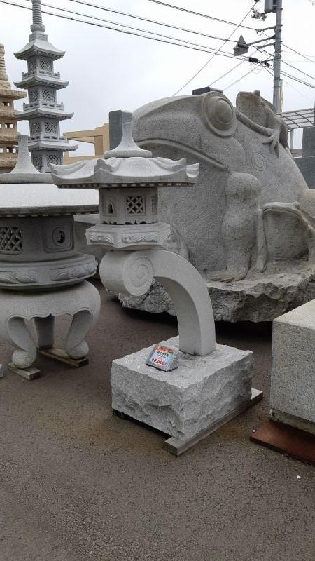 蘭渓灯籠 1.5尺 白ミカゲ石